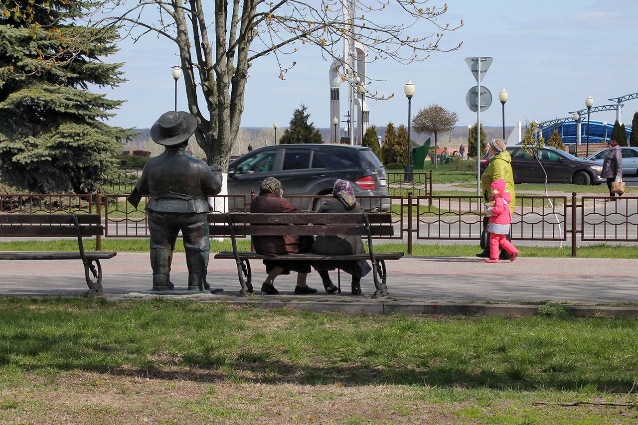 Как начисляется пенсия по инвалидности 2 группы в москве