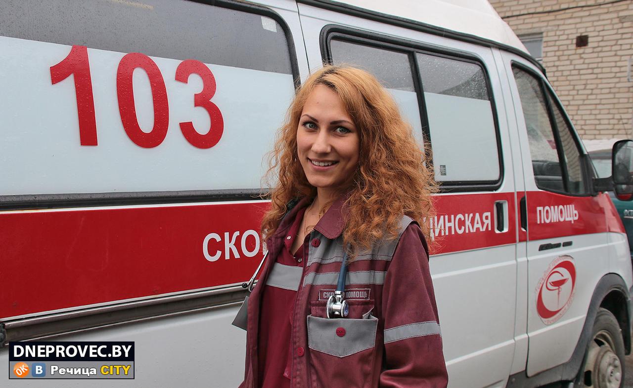 Работа в речице для девушки работа для модели в иркутске