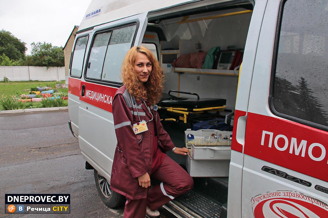 Работа в речице для девушки работа для девушек в екатеринбург
