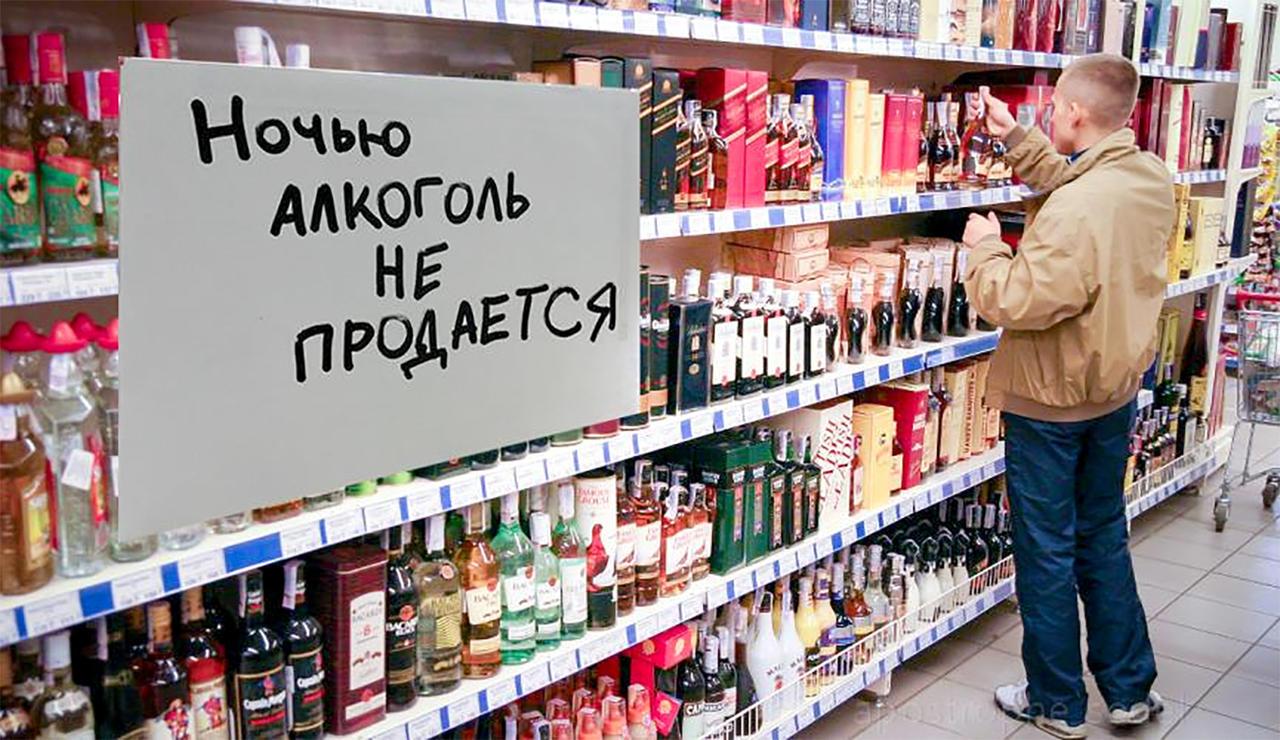 была Правила розничной продажи алкоголя карелия все-таки