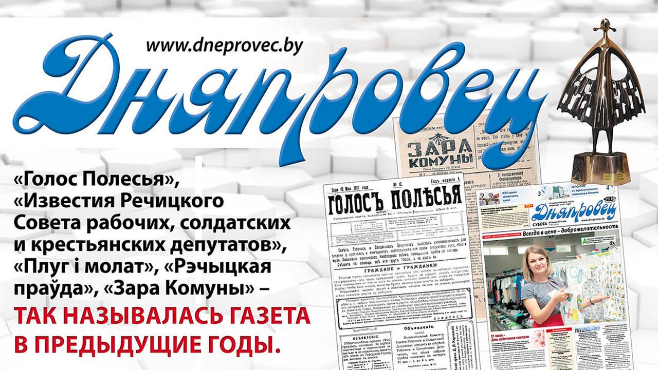Дать объявление в дняпровец ва банк газета объявление бесплатно пермь