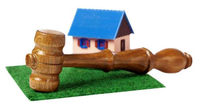 аукцион продажа земельных участков