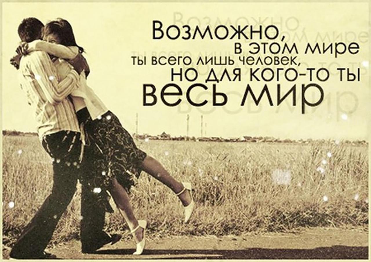 Прикольные картинки для статуса о любви