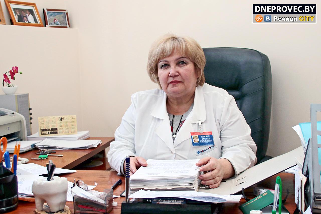 Т. Ф. Пинчук