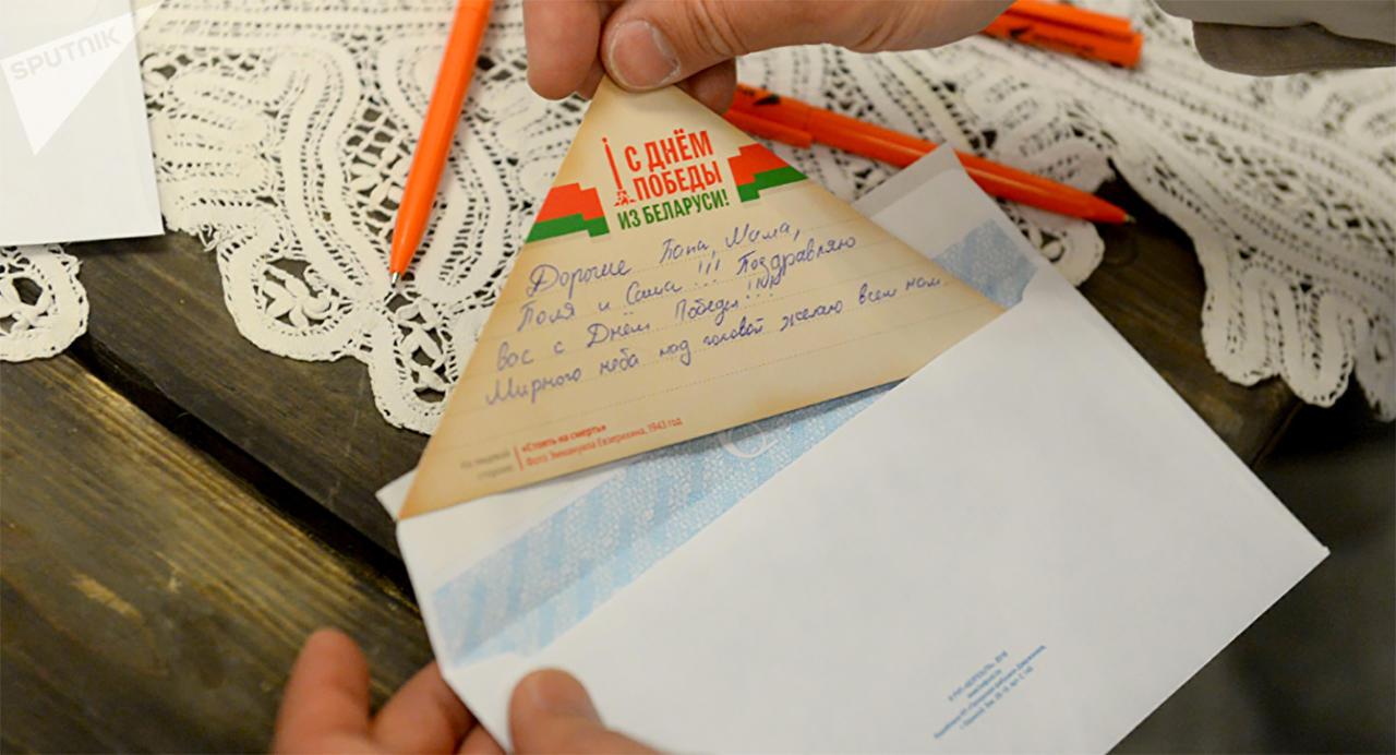 Как отправить международную открытку