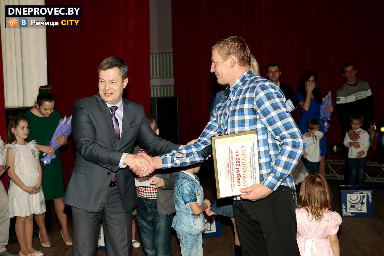 Приз получает глава семьи Буткевич